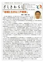 zashikiwarashi-vol22-1.png